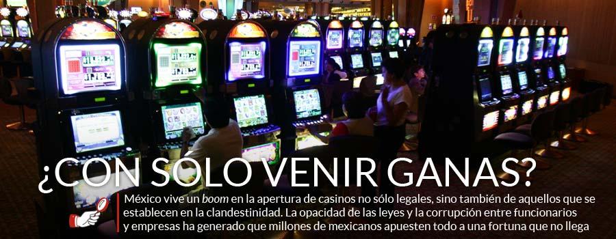 Lucky секреты игрового drink автомата
