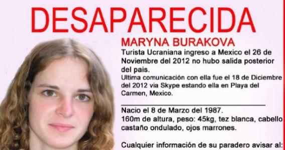 Recomendaciones para no viajar a México aumentan por casos de violencia contra turistas extranjeros