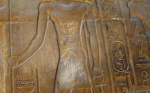 Escándalo por graffiti de turista en un tempo de Luxor