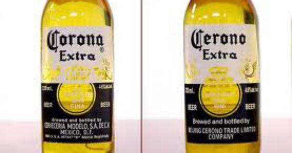 Desde la Corona hasta el logo del IMSS los 9 productos mexicanos