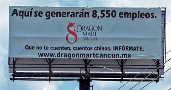 El espectacular de Dragon Mart Cancún. Foto: Luces del Siglo