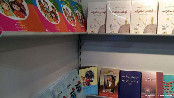 En Kabul se tradujo El Principito al pashtún. Foto: Facebook