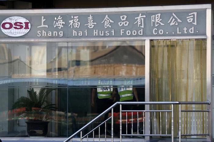 shanghai-husi
