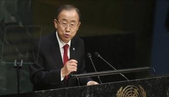 ONU externa