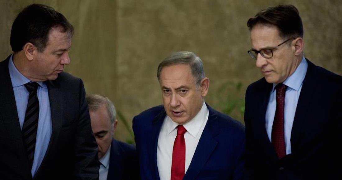 El ministerio del interior de israel pide a netanyahu que for De que se encarga el ministerio del interior