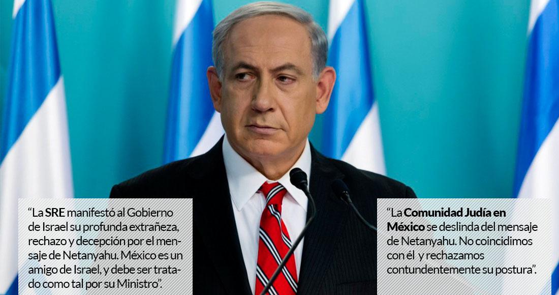El ministerio del interior de israel pide a netanyahu que for Como se llama el ministro del interior