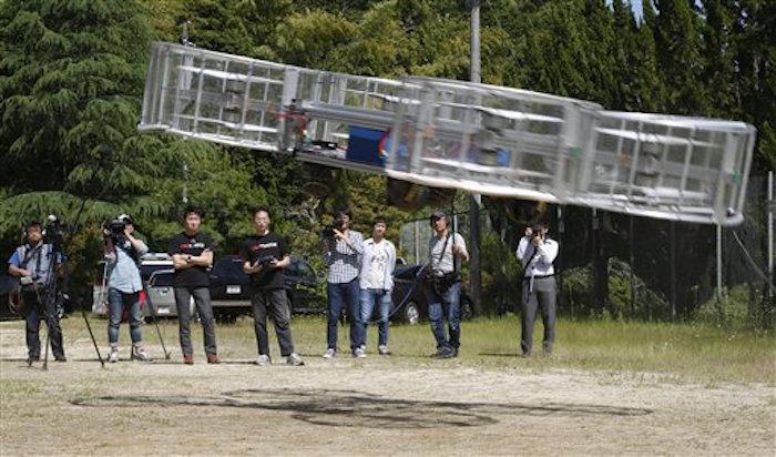 Toyota invierte en proyecto de auto volador