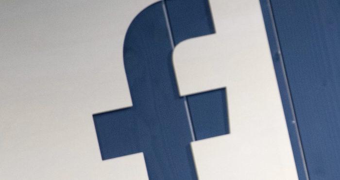 Rusia desmiente compra de publicidad en Facebook