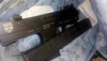 arma-secundaria-nuevo-leon
