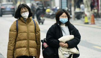 Virus China llega a EU