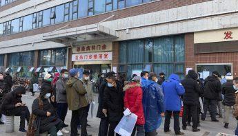 china-apoyo-economia