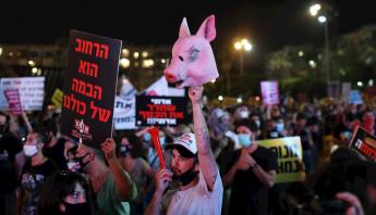 protesta-israel-terrorismo