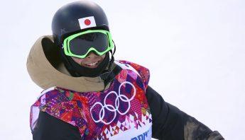 medallistas-olimpico-japones